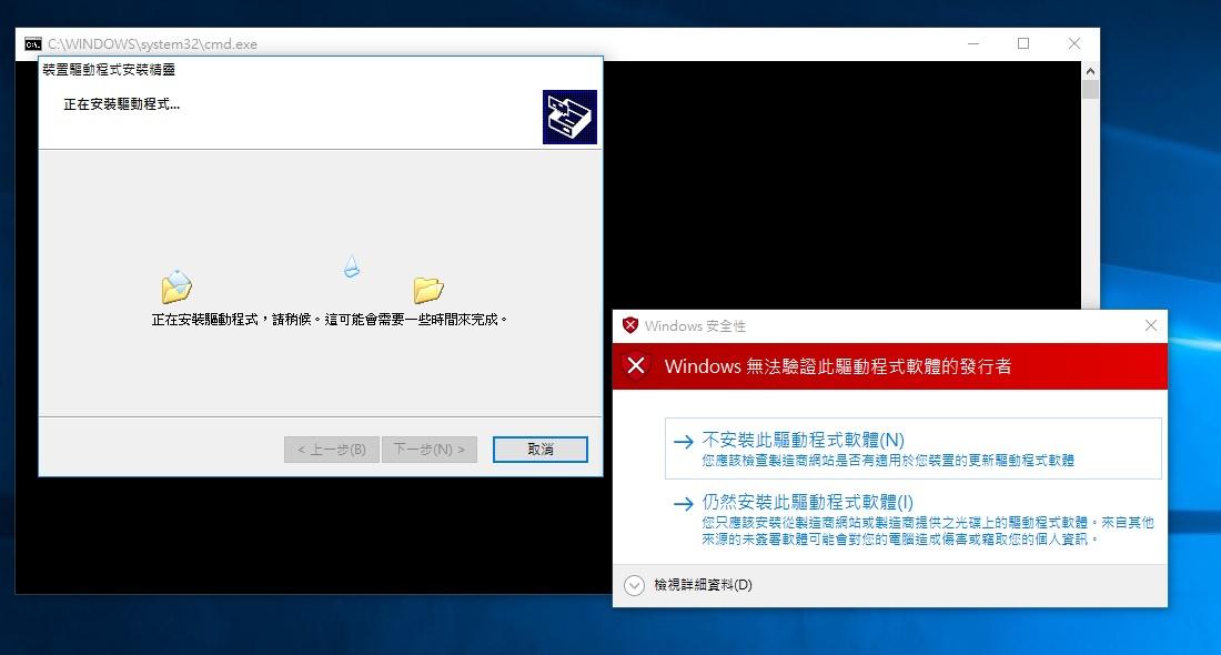 神牛Godox 驅動程式 下載安裝教學 更新硬體韌體
