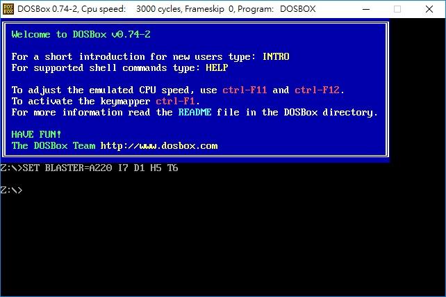 Dos模擬器 Dosbox Win10 64位元皆可支援