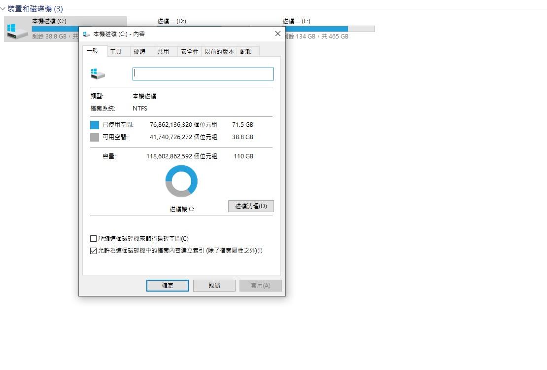 Windows.old 可以刪嗎 是什麼為什麼刪不掉