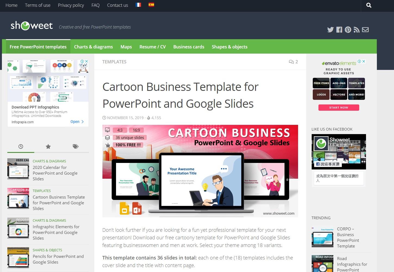 免費個人商業 Powerpoint 投影片範本下載 很有質感和品味