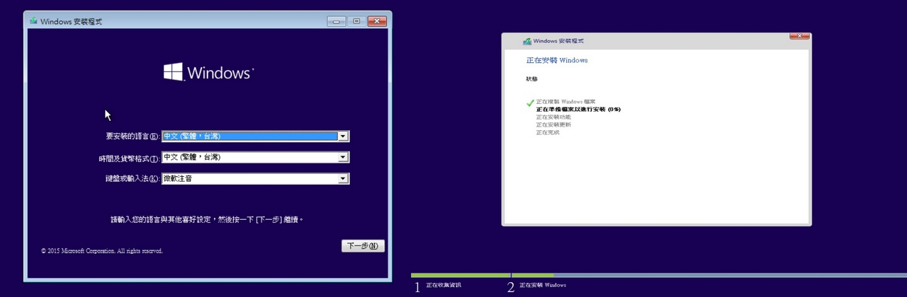 Mac安裝Windows10新體驗 啟動切換輔助程式幫你安裝雙系統